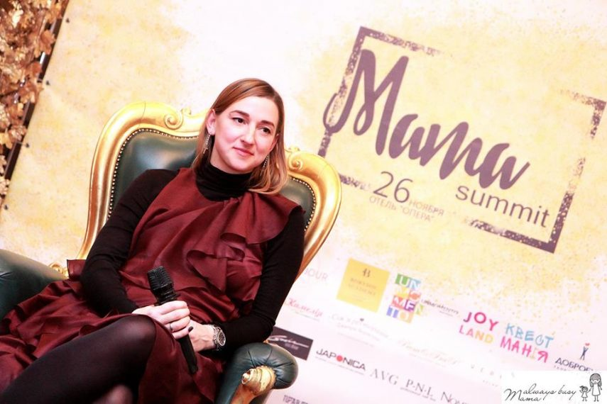 mama_summit_bestpeopleclub_1-18