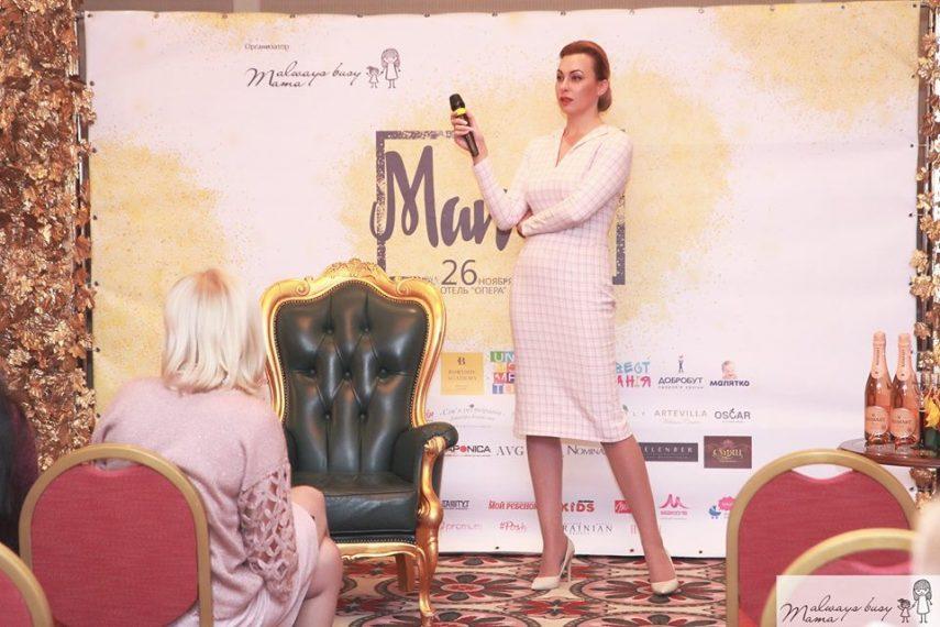 MAMA SUMMIT: Евгения Сидоренко