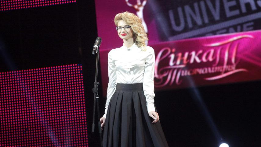 """Всеукраинская премия """"Женщина III тысячелетия"""": Мария Мага"""