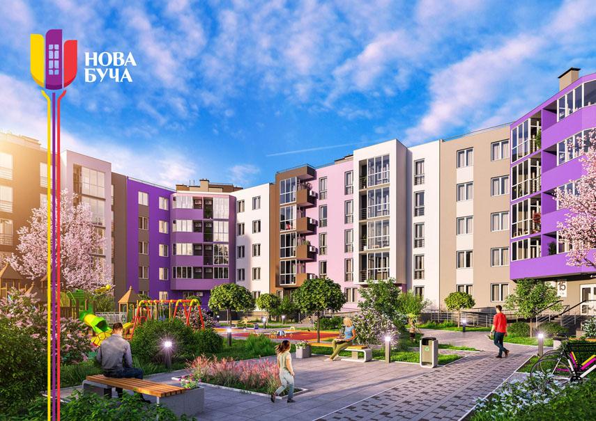 nominatsiya-zhiloj-kompleks-goda-Нова-Буча