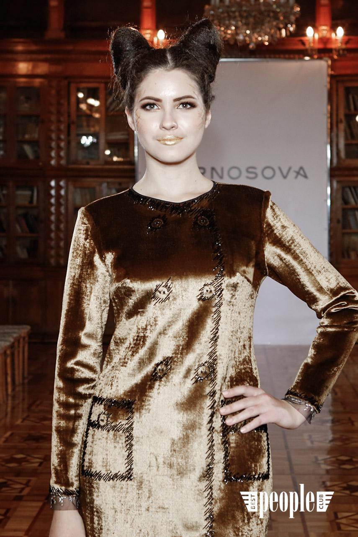 FARNOSOVA (57)