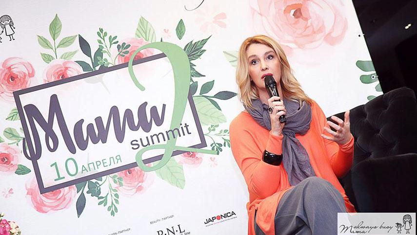 mama-summit-2-7