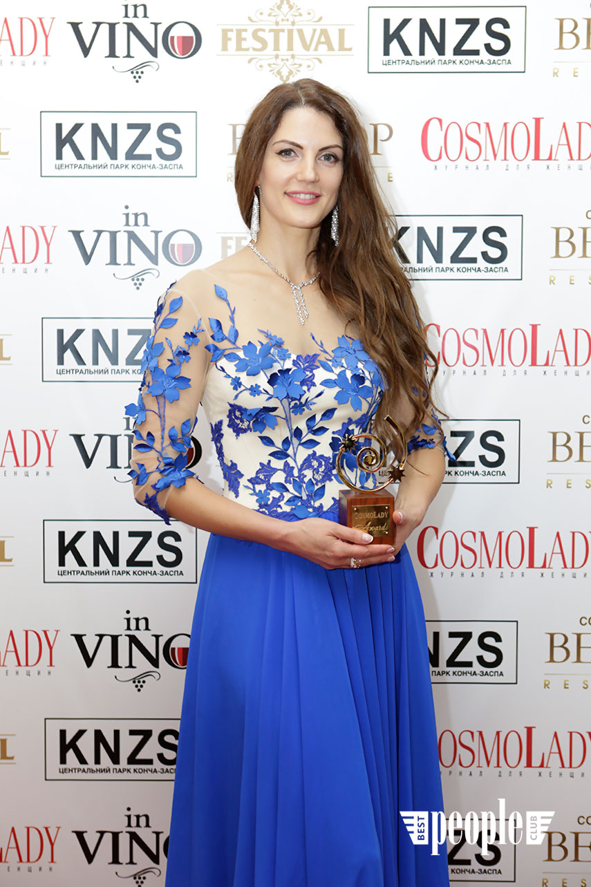 Cosmo Lady Awards 2017 (116)