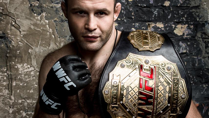 Сергей Гузев - чемпион всемирной лиги WWFC-855