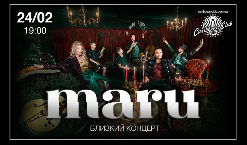 MARU_Близкий концерт