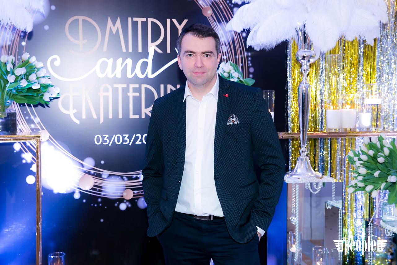 Дмитрий Ковпак женился (19)