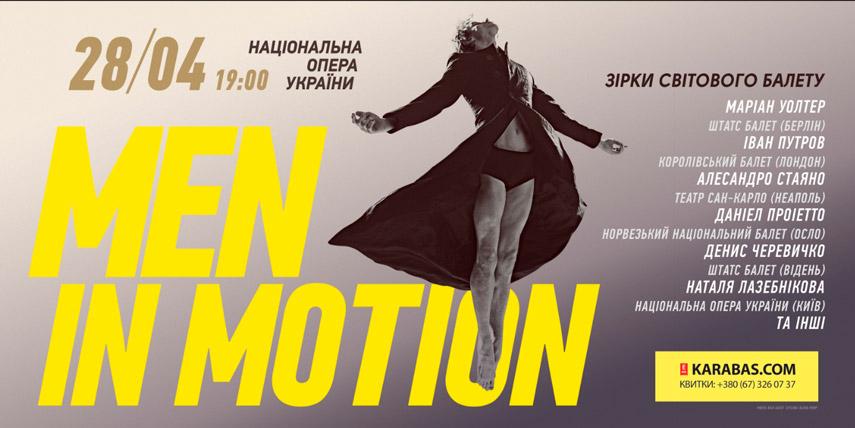 Men in Motion-9438