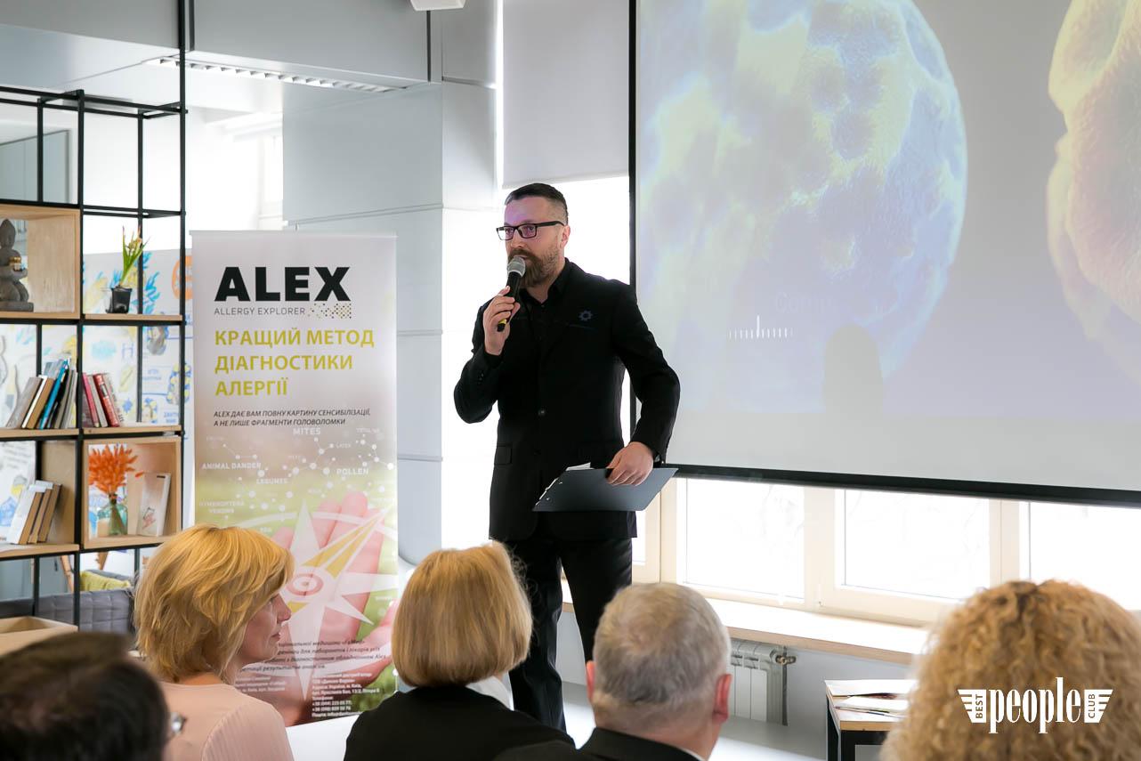 в Украине презентовали анализатор аллергенов ALEX-4266