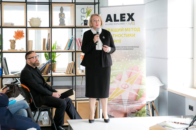 в Украине презентовали анализатор аллергенов ALEX-4302