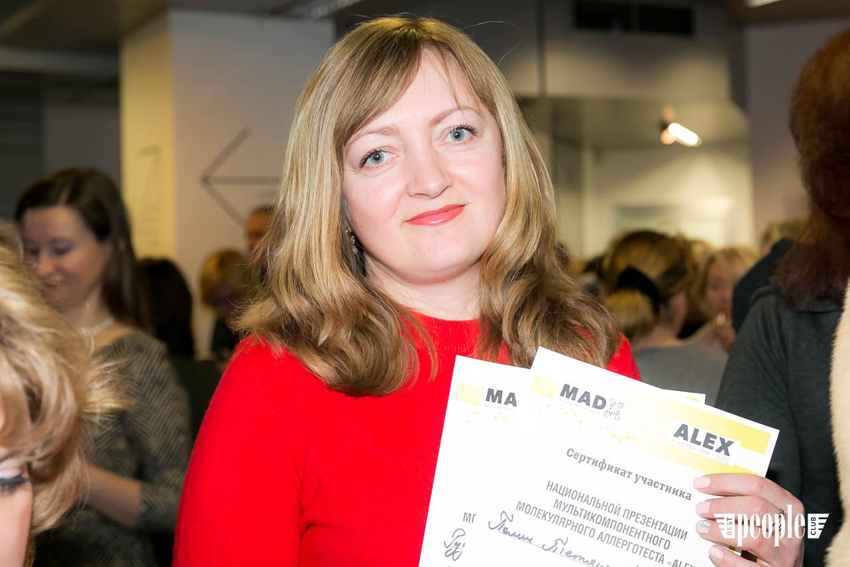 в Украине презентовали анализатор аллергенов ALEX-4332