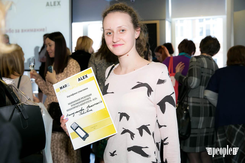 в Украине презентовали анализатор аллергенов ALEX-4341