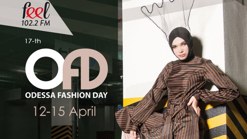 17-th Odessa Fashion Day