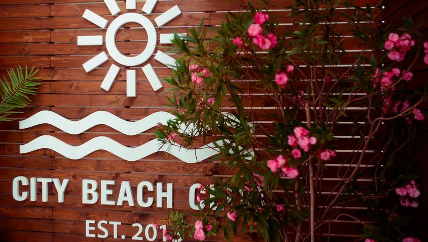 City Beach Club