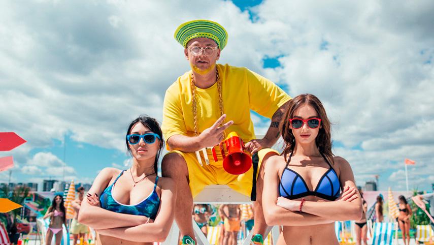 MOZGI: Влажный Пляжный Движ - коктейль хорошего настроения