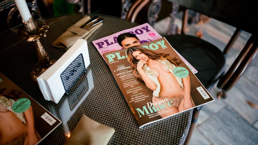 Playboy Lifestyle