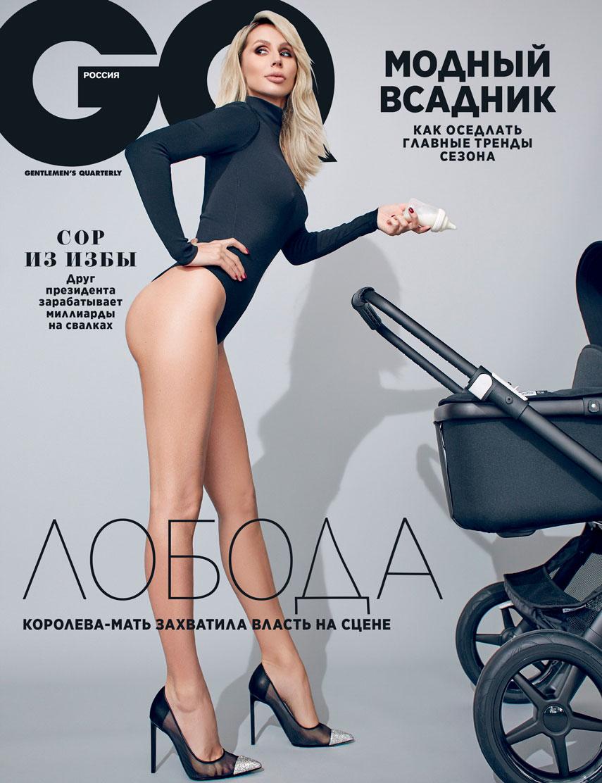 loboda-s-rebenkom-na-oblozhke-zhurnala-gq_7379