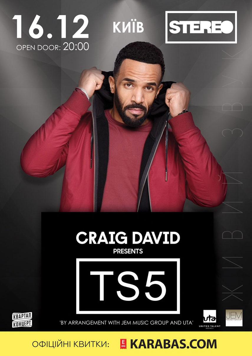 David Craig привезет в Киев европейское DJ-шоу TS5
