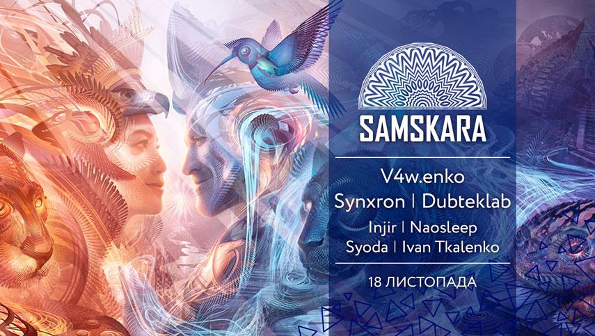Выставка Samskara: INAIA, Hindu, Naosleep, Syoda