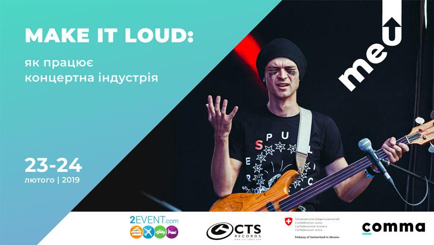 Music Conference Ukraine
