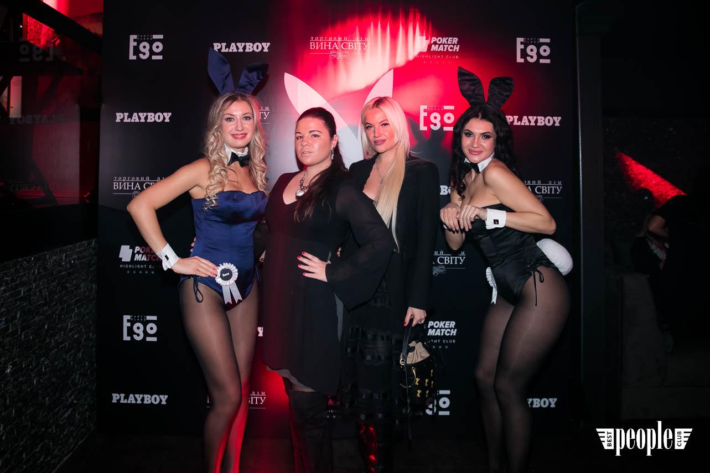 Playboy Lifestyle_2018 (94)