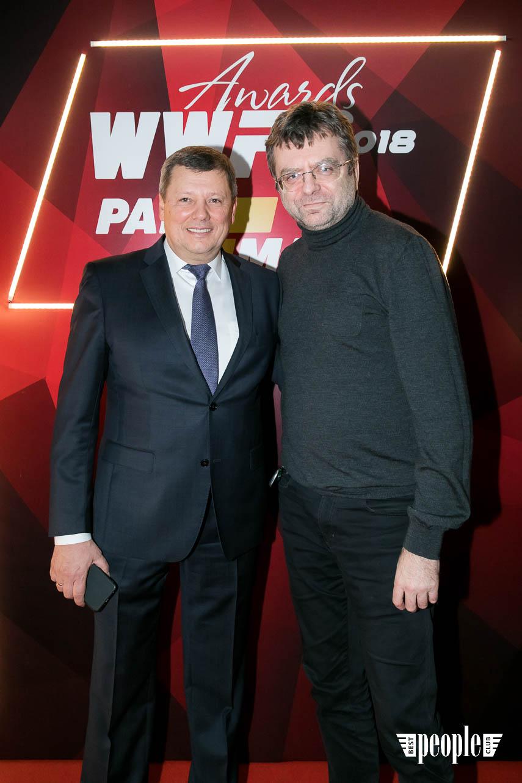 WWFC AWARDS 2018 (137)