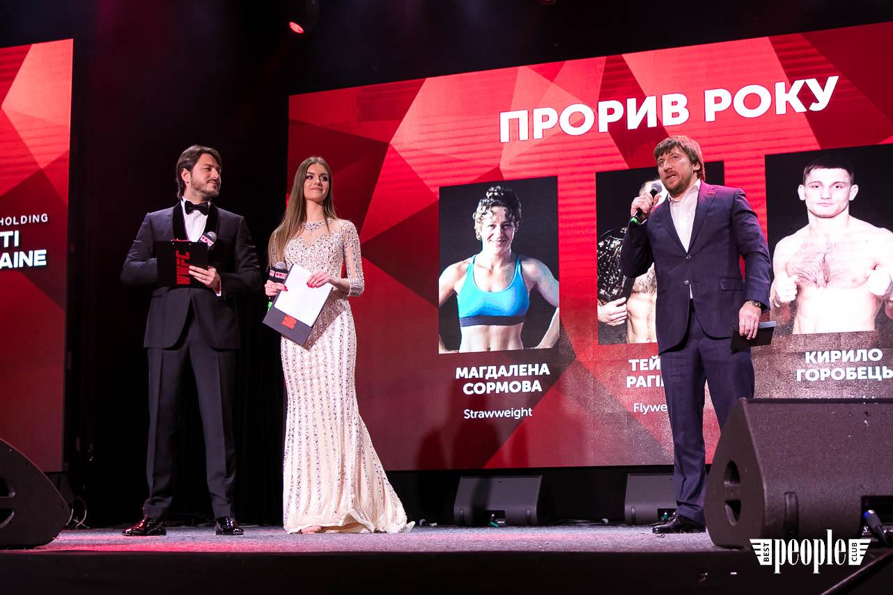 WWFC AWARDS 2018 (211)