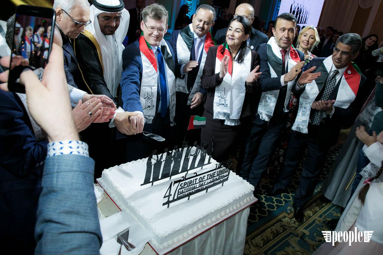 ОАЭ: Празднование 47-й годовщины со дня основания