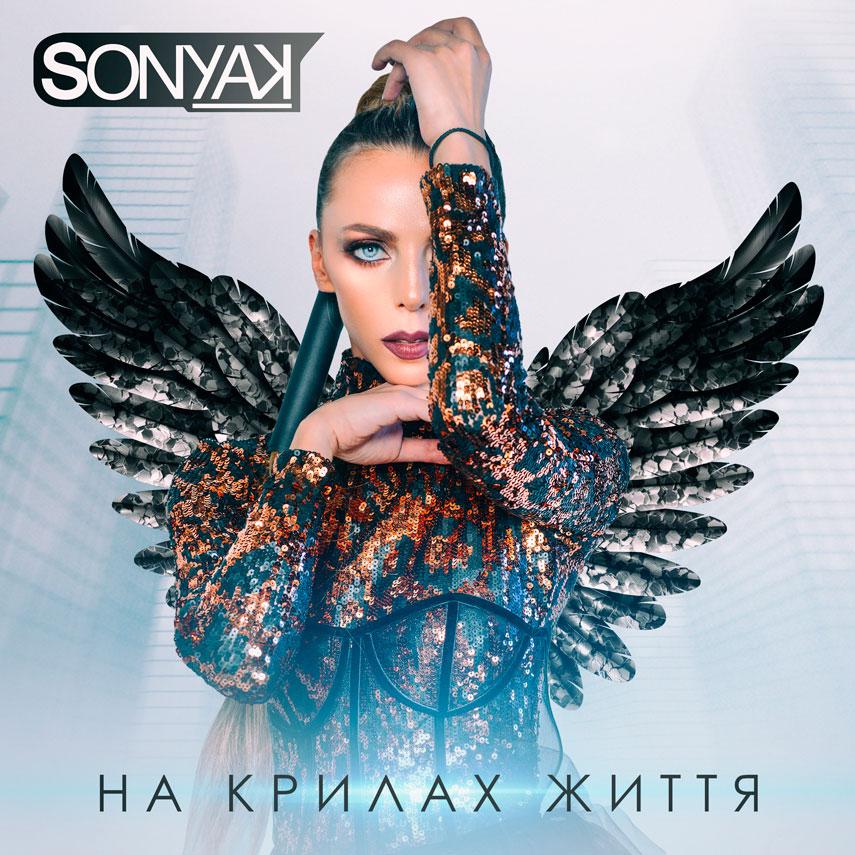 Мелодия любви от Sonya Kay