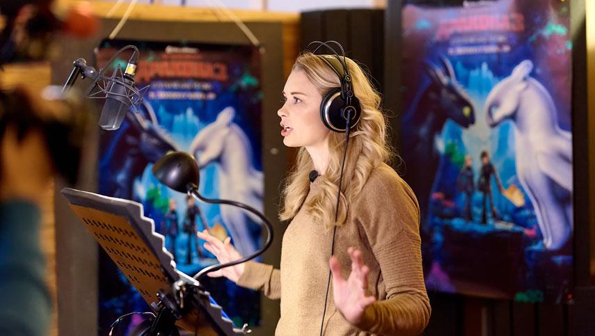 Лидия Таран ради маленькой мечтательницы будет укрощать драконов