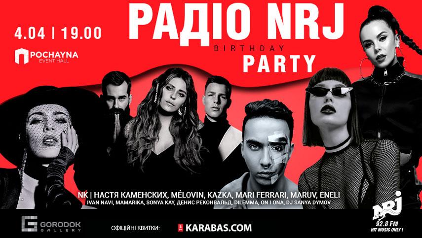 MARUV, NK, KAZKA, MamaRika выступят на Дне рождения радио NRJ