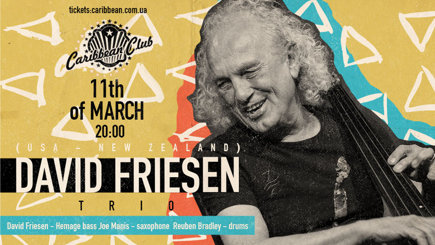 Дэвид Фризен сыграет концерт в Киеве