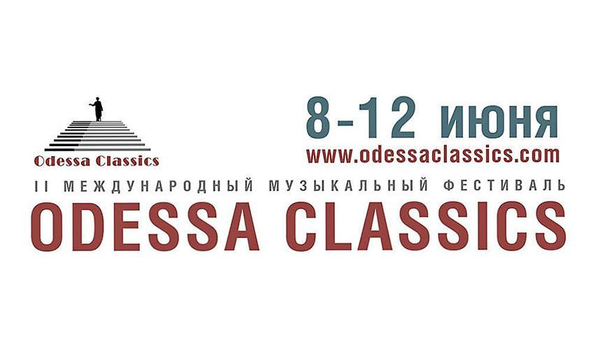 ODESSA CLASSICS-855