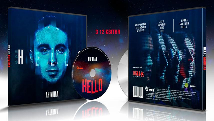 Группа Антитела представила обложку нового альбома «Hello»