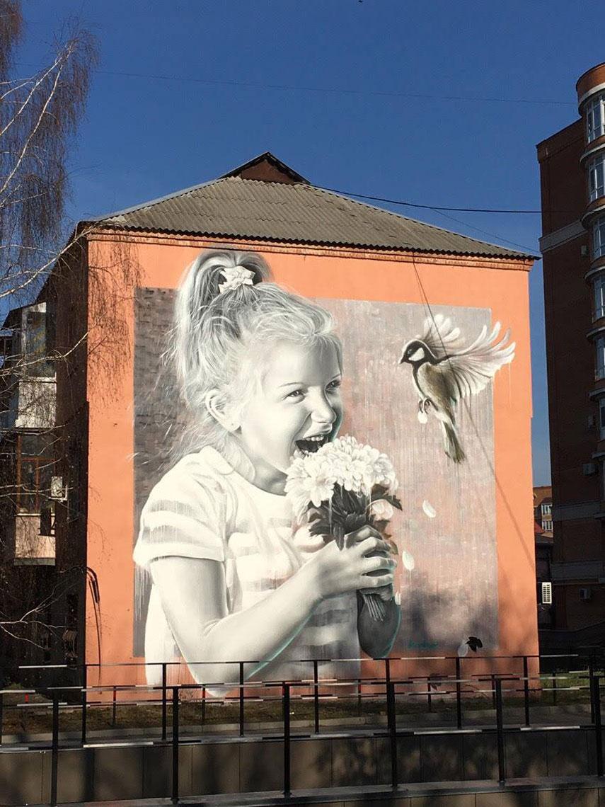 MONATIK и муралист Саша Корбан создадут арт-объект в Киеве