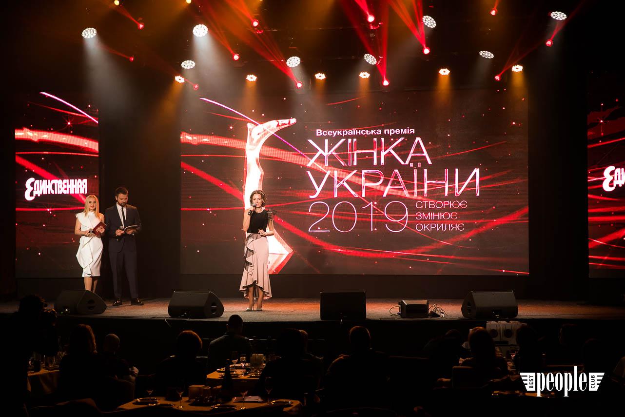 Женщина Украины 2019: названы имена победительниц