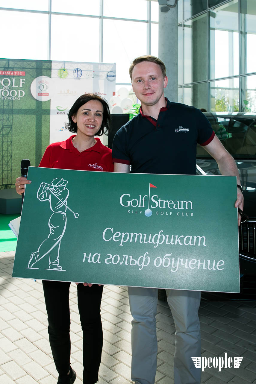 Diplomatic Golf for Good by Volvo (253)