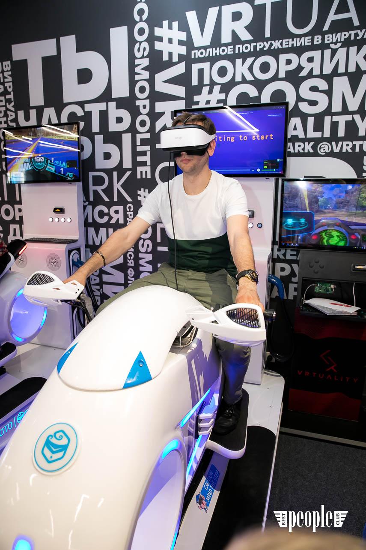 VRtuality (33)