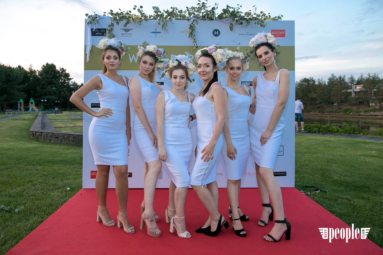 White Party Event (384)