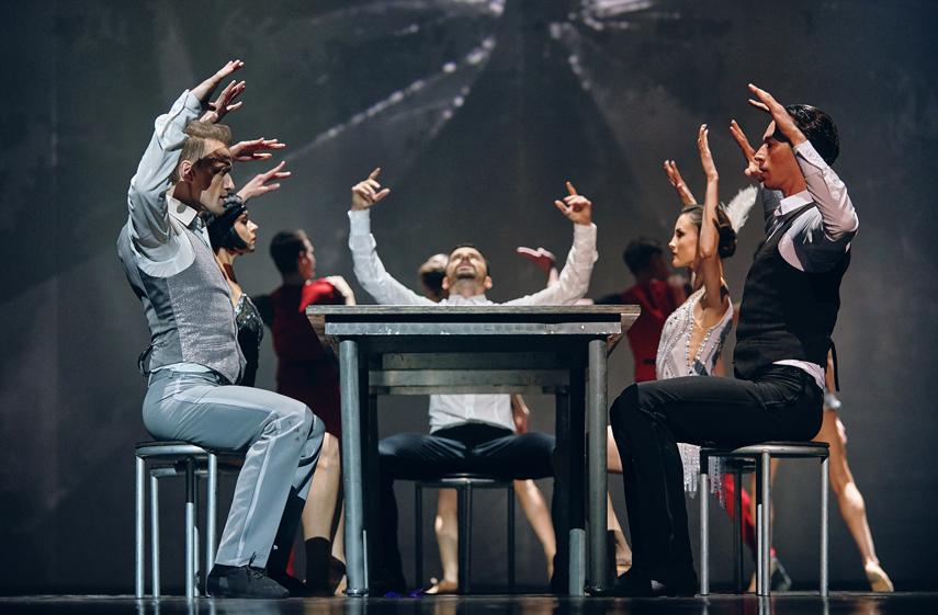 Балет The Great Gatsby в Киеве