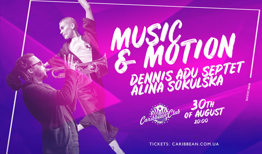 Caribbean Club Concert Hall: афиша джазовых концертов августа