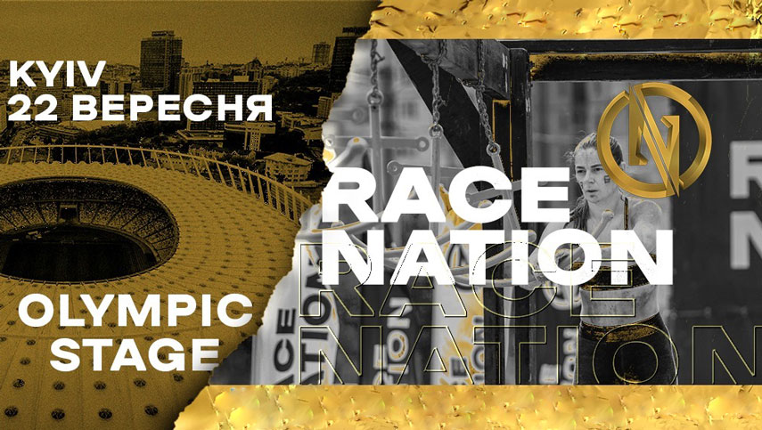 Race Nation