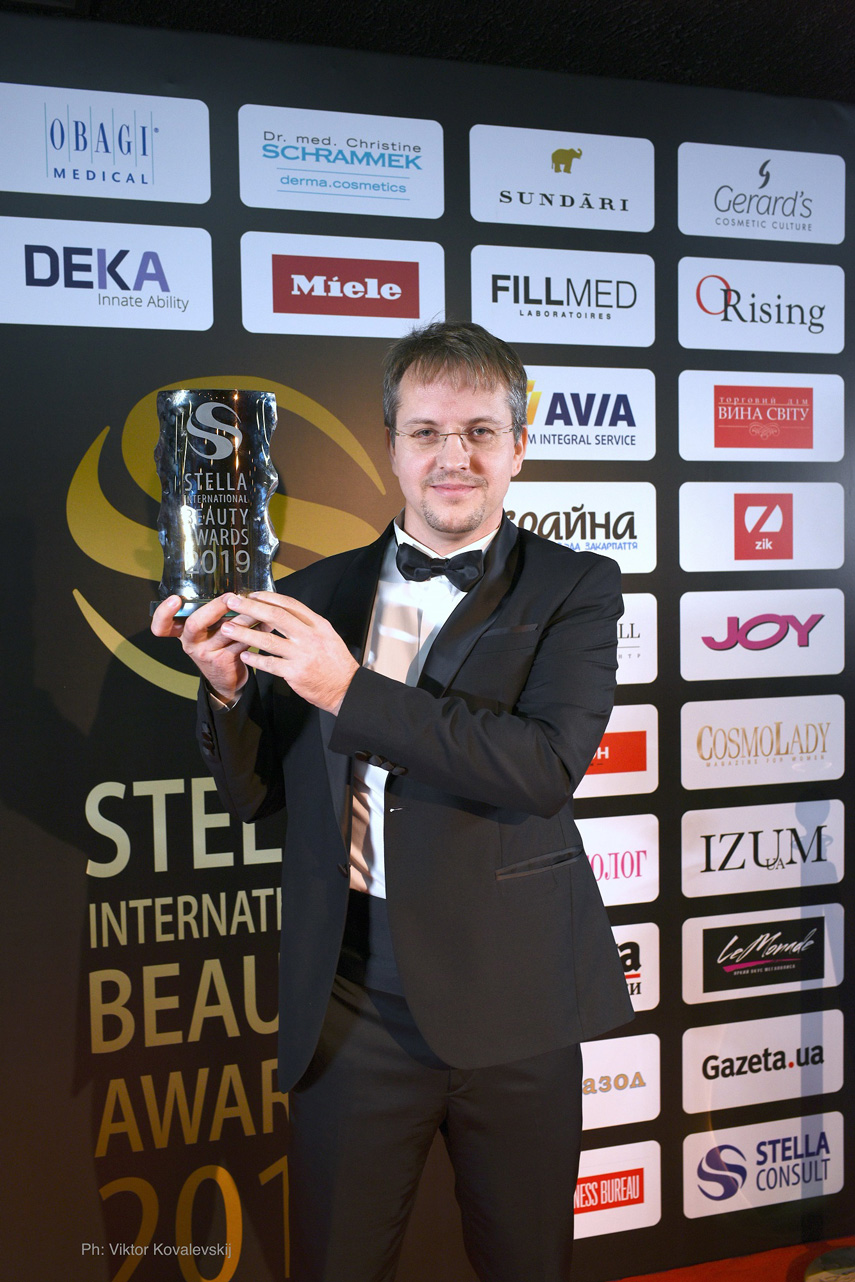 Stella International Beauty Awards