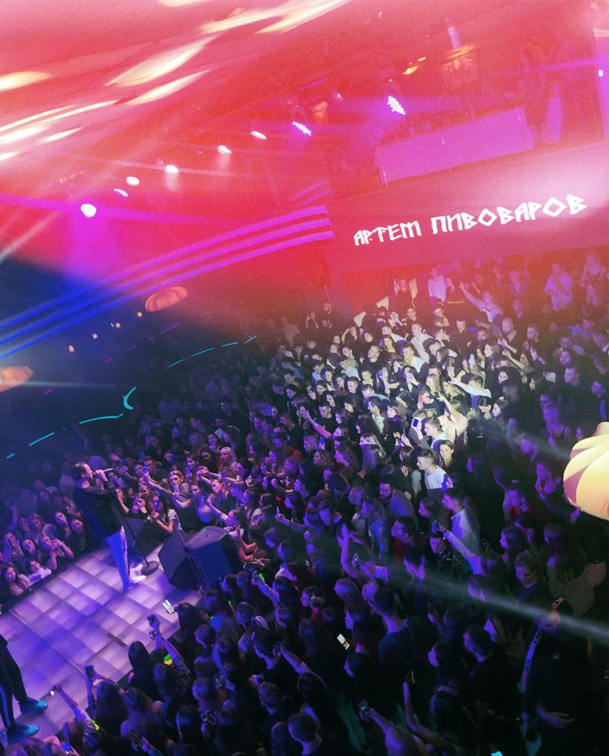 Артем Пивоваров собрал целый «Город» на концерте в Харькове