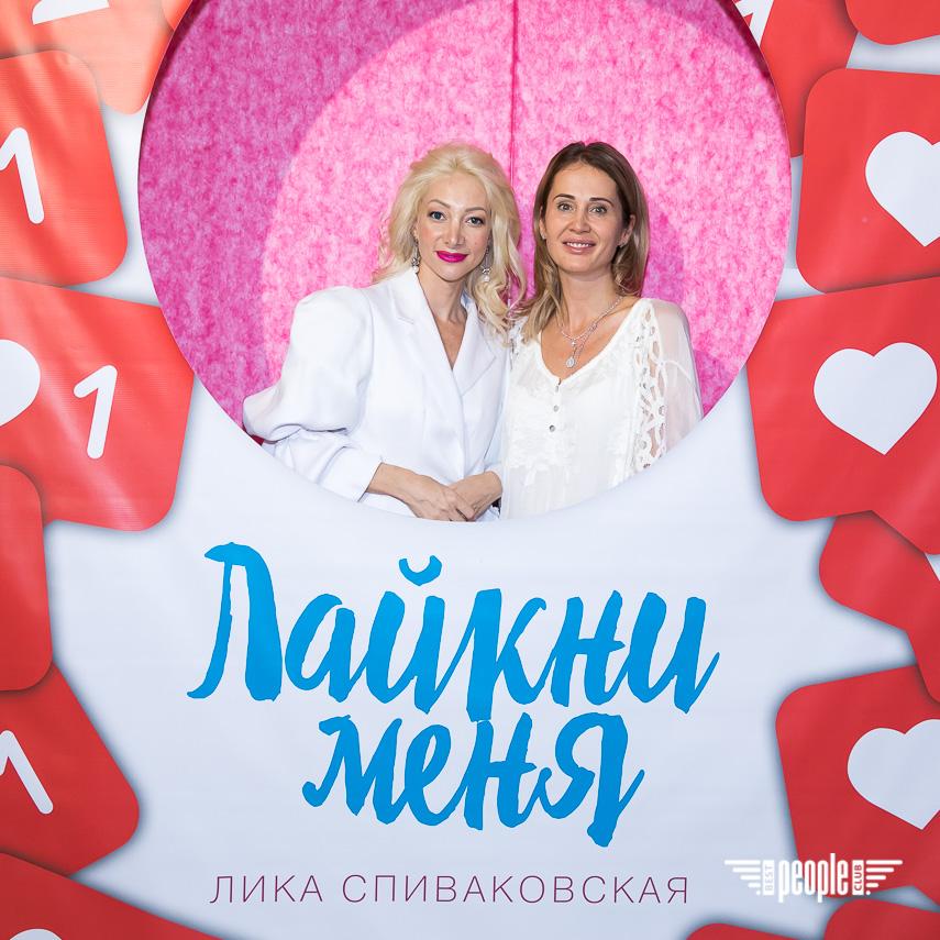 Лайкни меня: автограф-сессия Лики Спиваковской