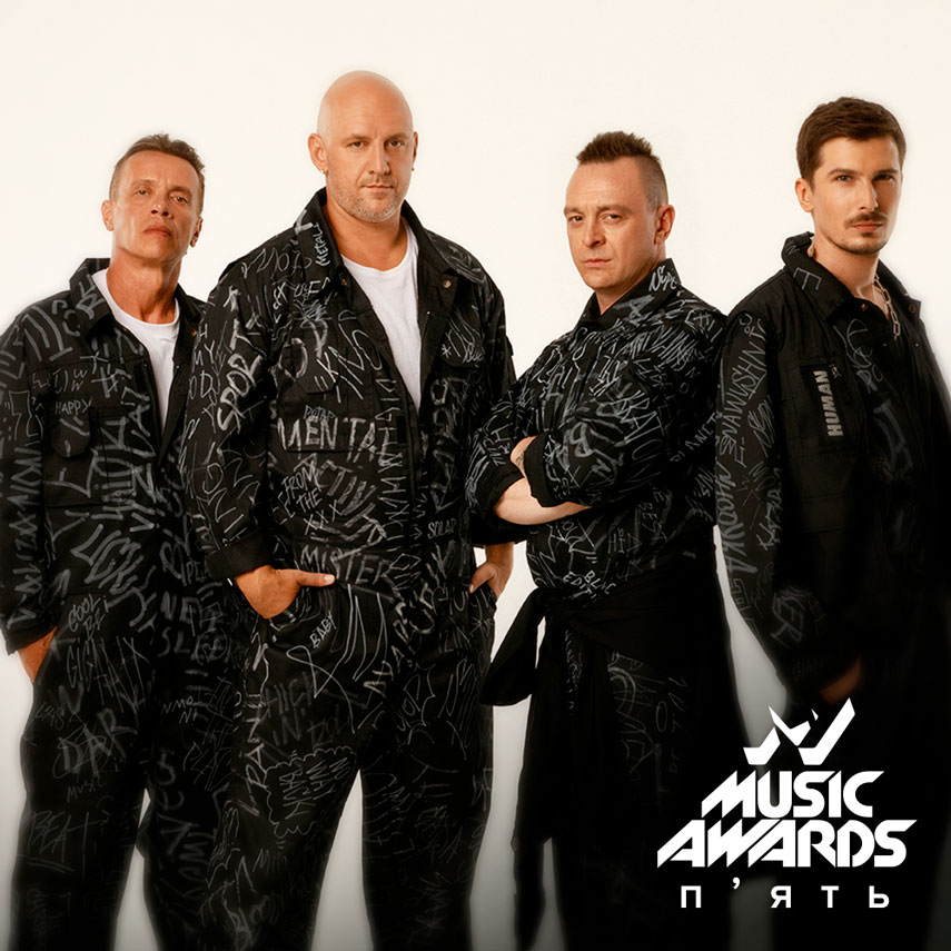 """М1 Music Awards. П'ять"" называет лайн-ап церемонии этого года"