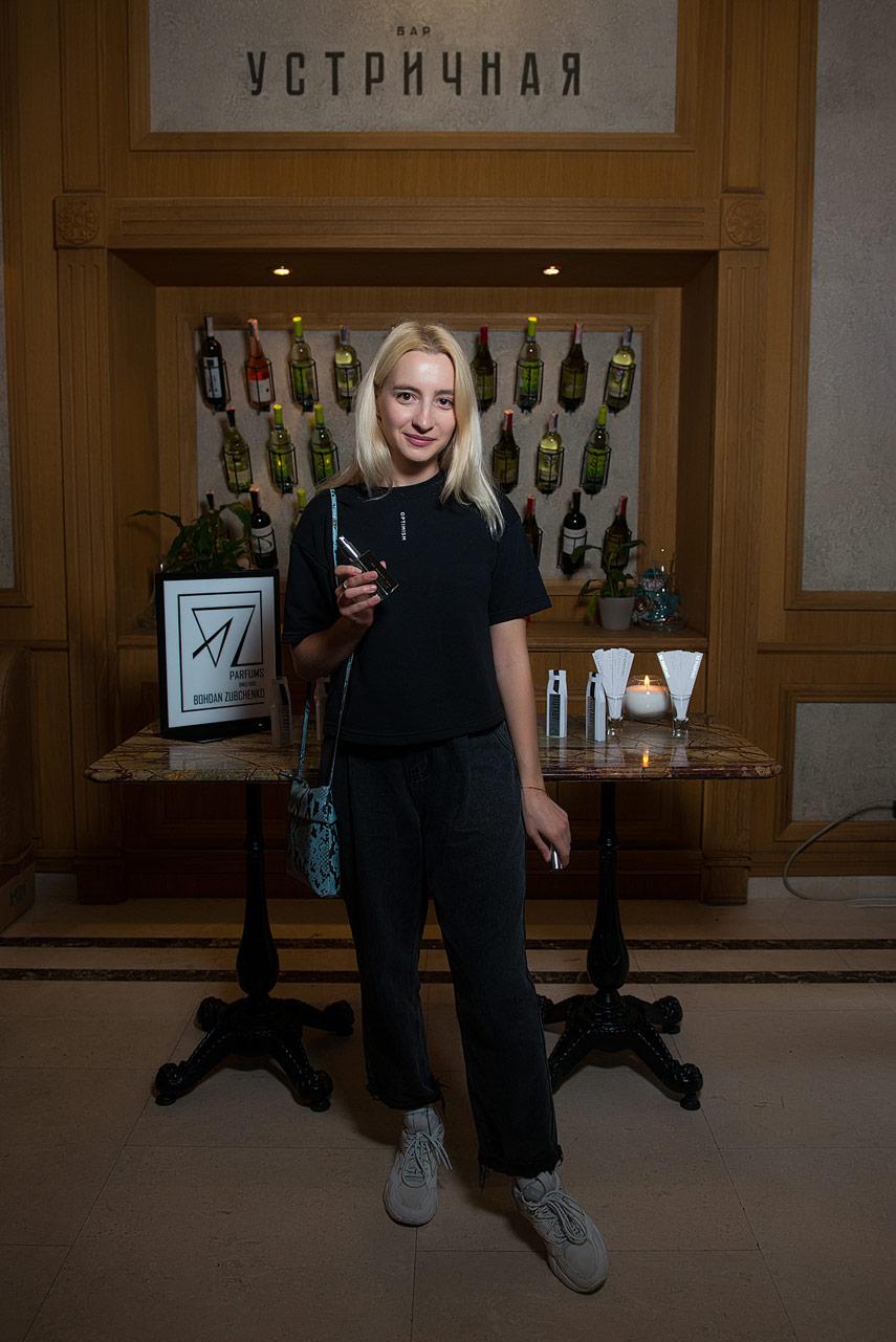 20-th Odessa Fashion Day