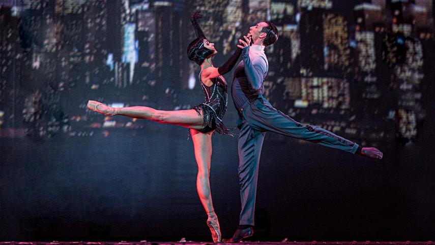 Юбилейный The Great Gatsby Ballet
