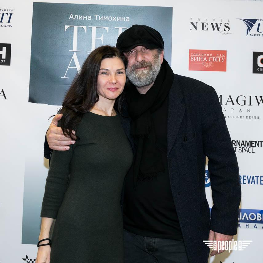 Алина Тимохина презентовала шпионскую драму