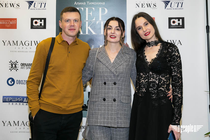 Алина Тимохина презентовала шпионскую драму «Теракт»