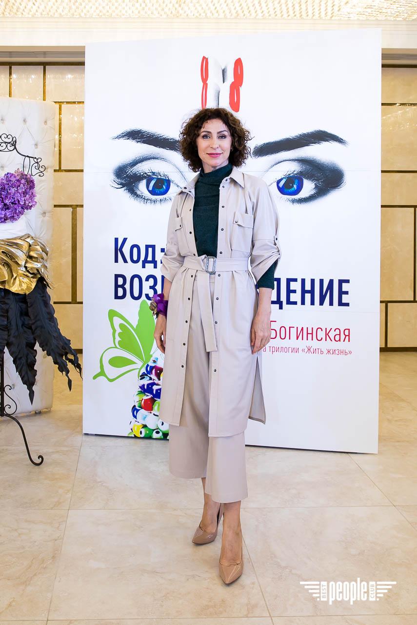 Burda Media Ukraine: мастер-класс с писателем Анной Богинской